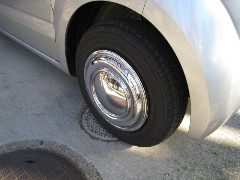 wheelcover1.jpg