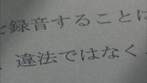 photo3305-2.jpg