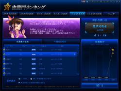 JRMSS-20120319_005544.jpg