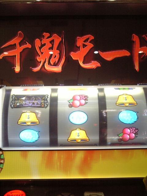 せんきDVC00107