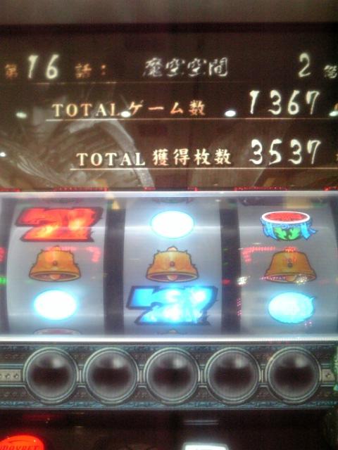 エンディング」DVC00123