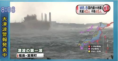 福島原発 津波か爆発か
