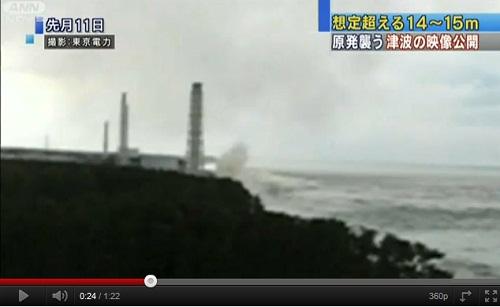 福島原発 津波か爆発か 2