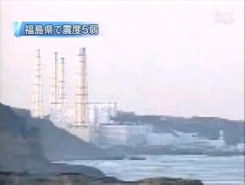 福島原発 津波か爆発か 3