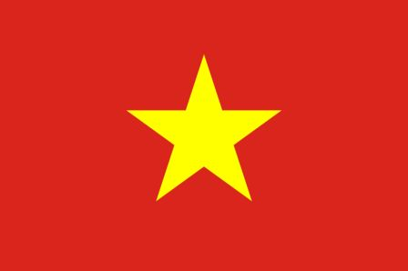 14  ベトナム民主共和国