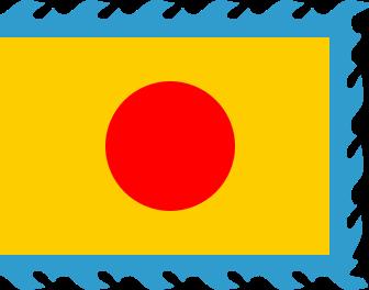 11  グエン朝王朝旗