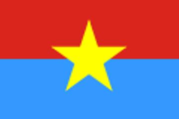 17  南ベトナム共和国