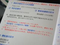 DSC_0777324.jpg