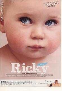 20110210_ricky