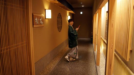 2011年1月23日粋山亭ホテル 029