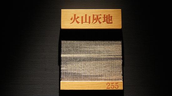 三余庵 135