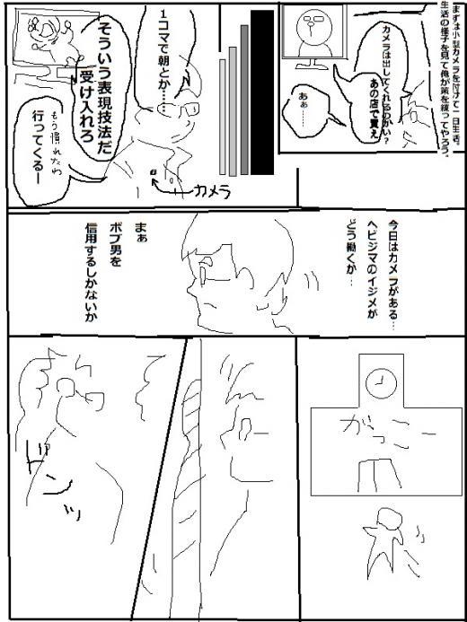 mukashiinzei11.jpg