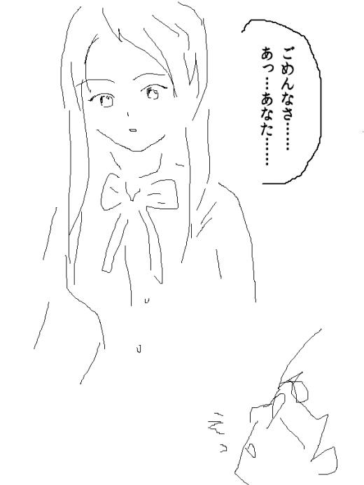 mukashiinzei12.jpg
