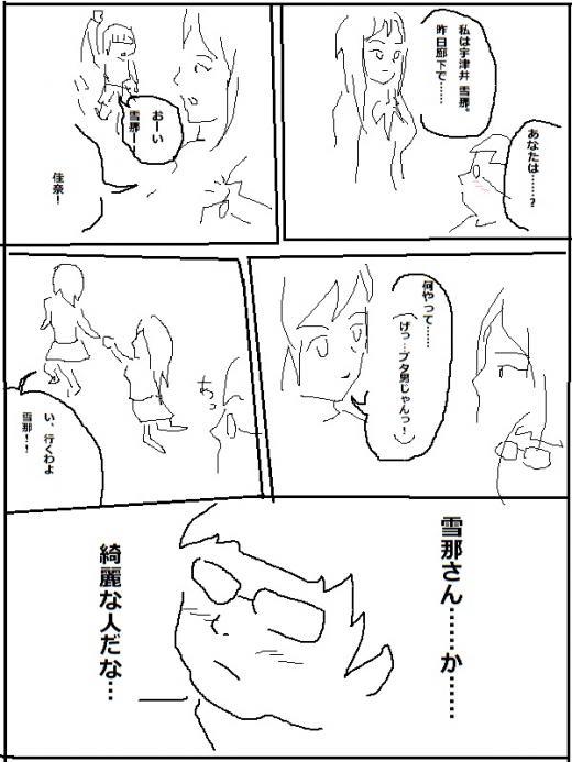 mukashiinzei13.jpg
