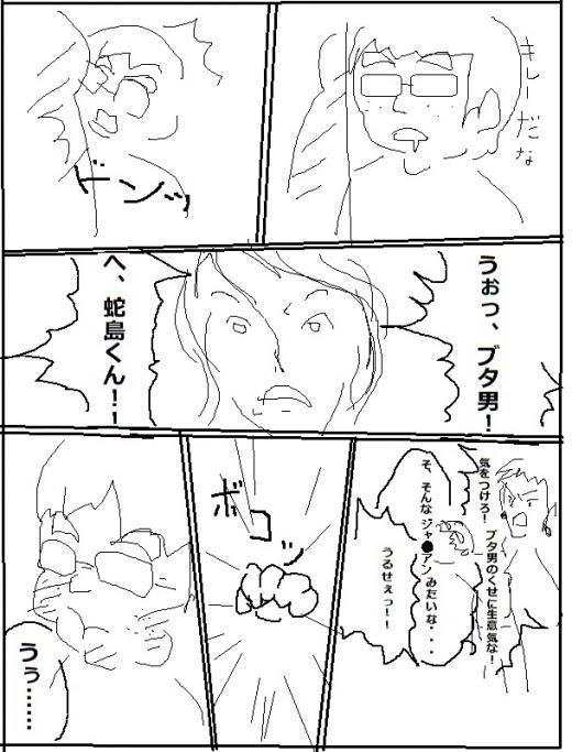 mukashiinzei14.jpg