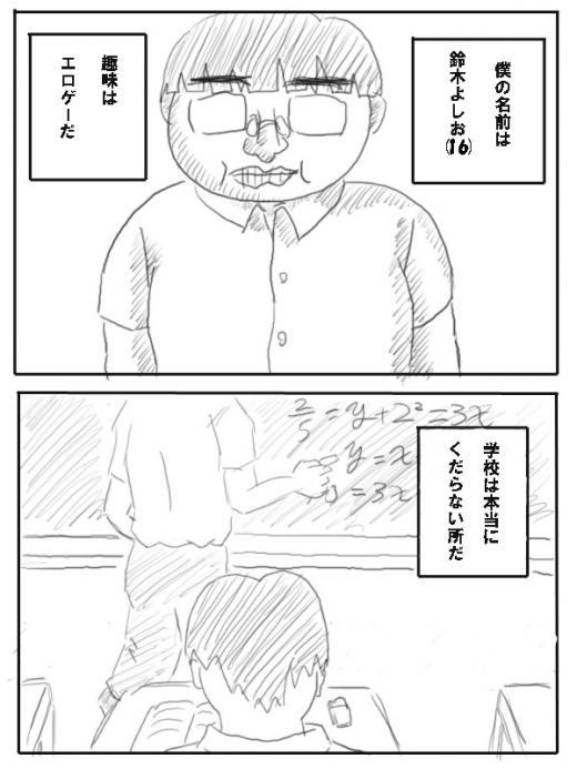 mukashiinzei1.jpg