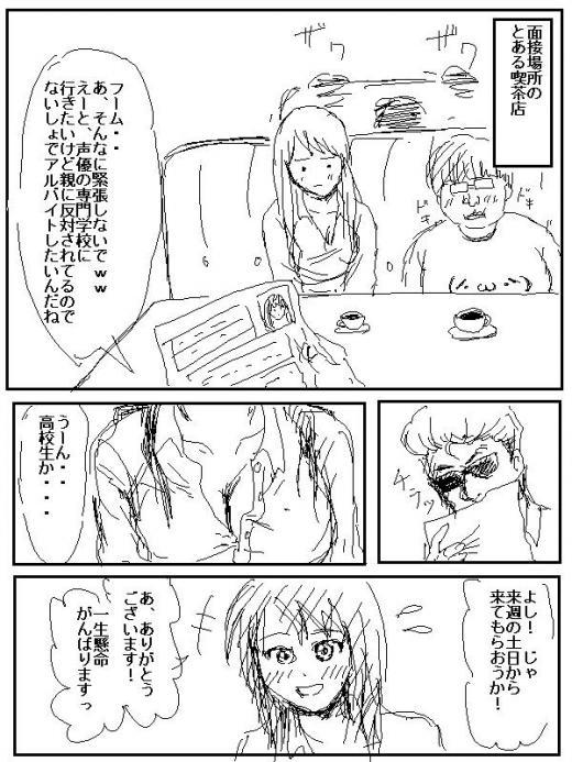 mukashiinzei20.jpg