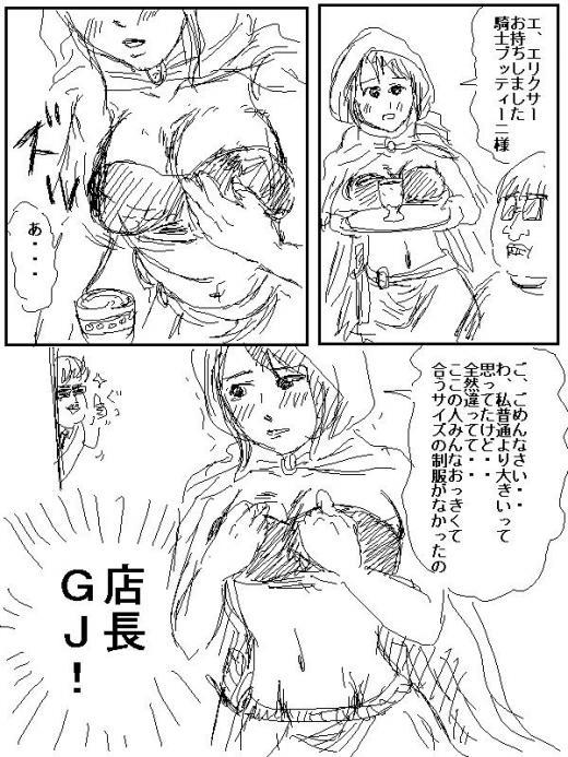 mukashiinzei23.jpg