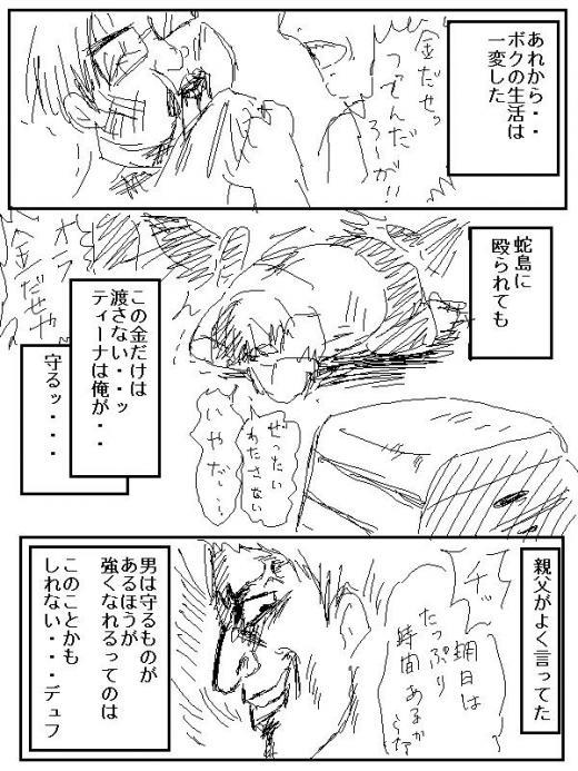 mukashiinzei24.jpg