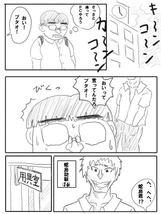 mukashiinzei2.jpg