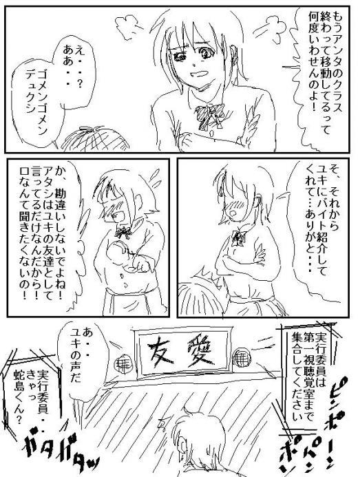 mukashiinzei31.jpg