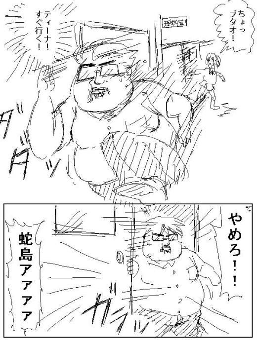 mukashiinzei32.jpg