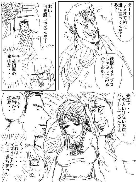 mukashiinzei33.jpg