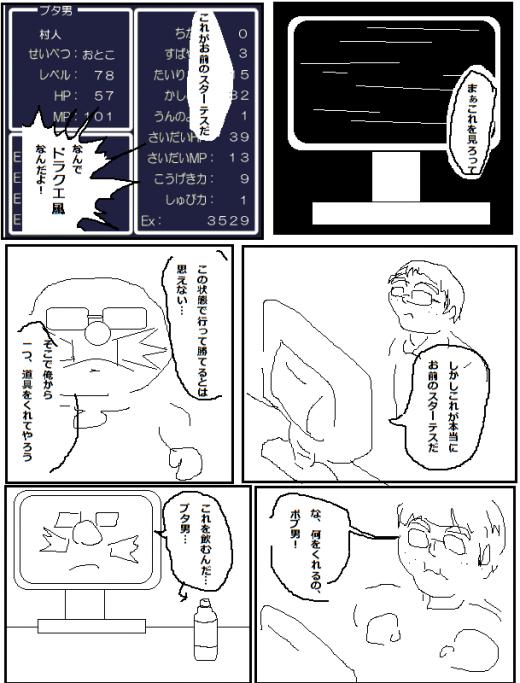 mukashiinzei35.jpg