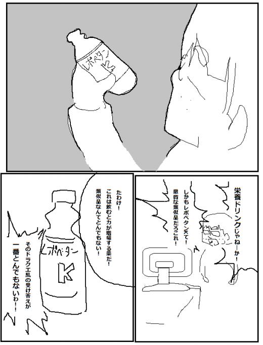 mukashiinzei36.jpg