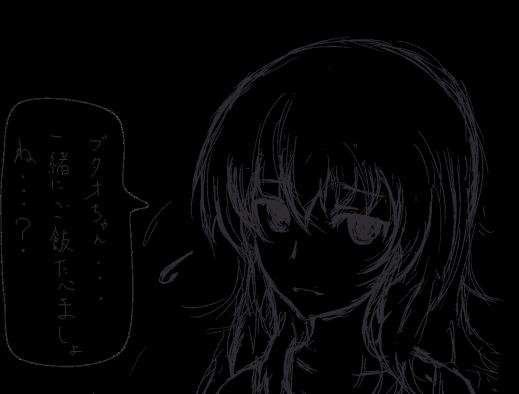 mukashiinzei37b.jpg