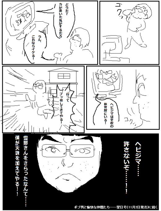 mukashiinzei37.jpg