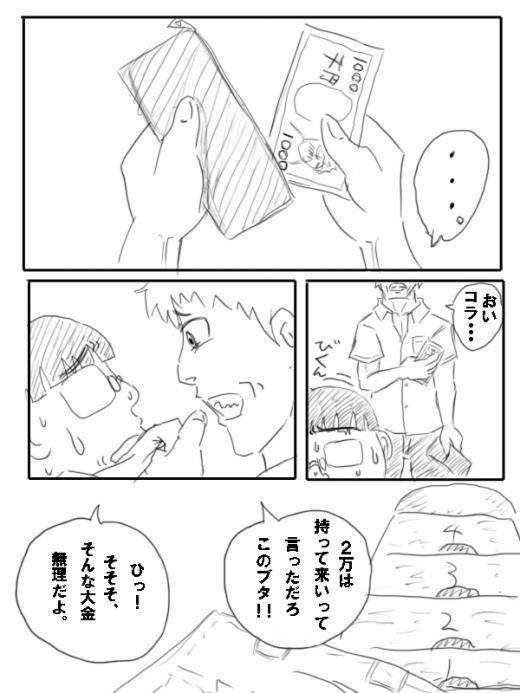 mukashiinzei3.jpg