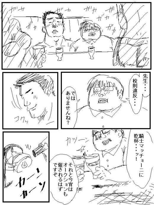 mukashiinzei40.jpg