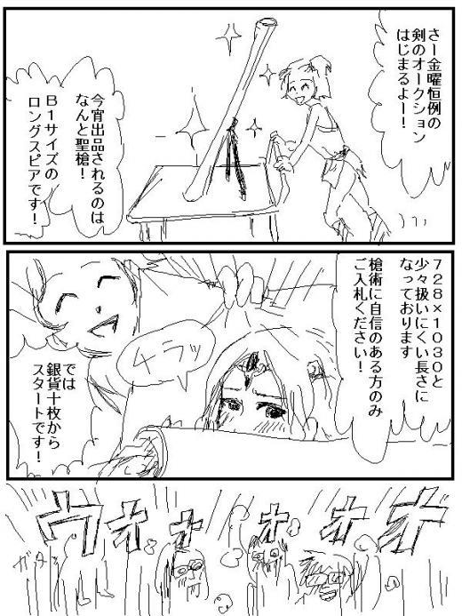 mukashiinzei41.jpg
