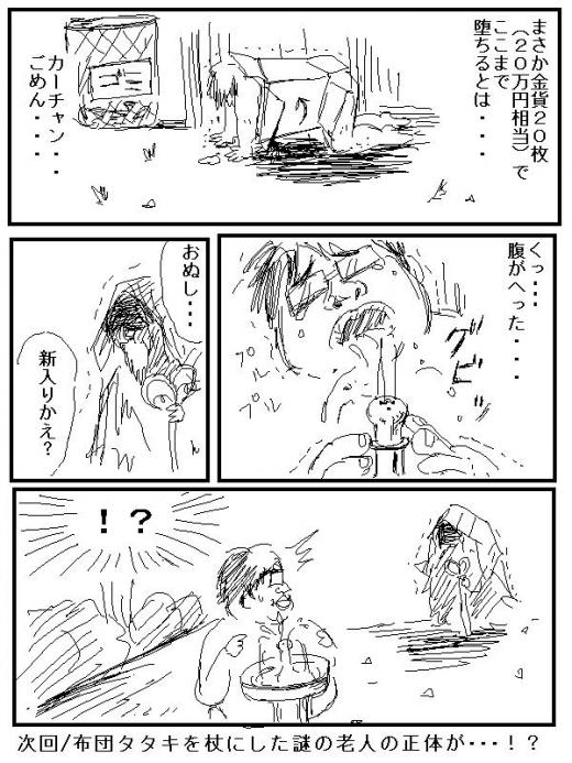 mukashiinzei43.jpg