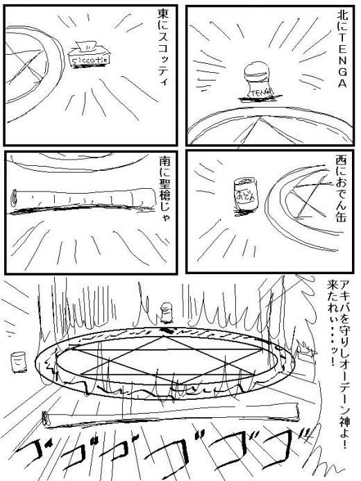 mukashiinzei46.jpg