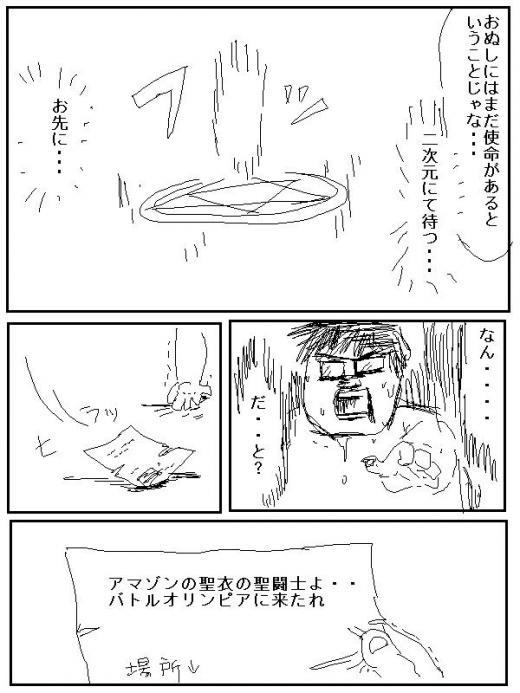 mukashiinzei48.jpg