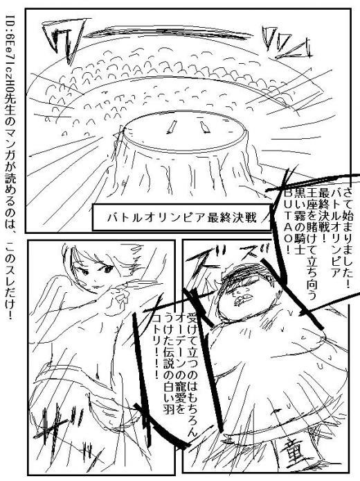 mukashiinzei49.jpg