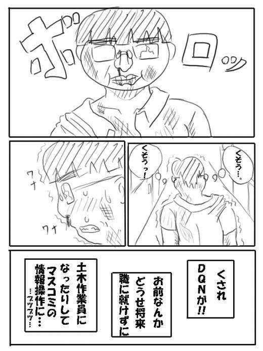 mukashiinzei4.jpg