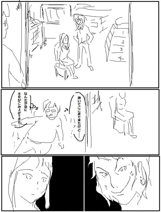 mukashiinzei54.jpg