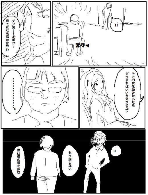 mukashiinzei57.jpg