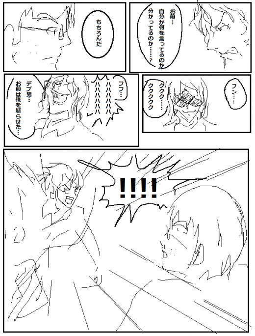 mukashiinzei58.jpg