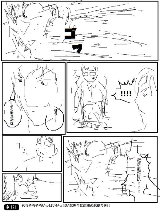 mukashiinzei59.jpg