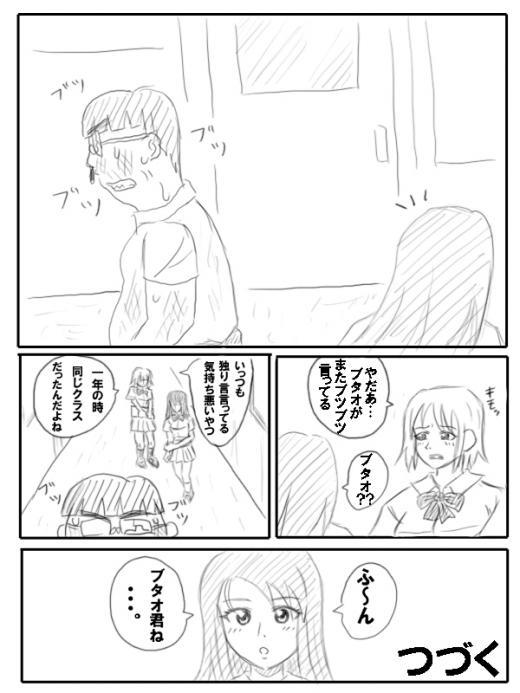 mukashiinzei5.jpg