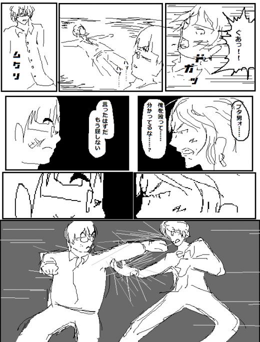 mukashiinzei61.jpg