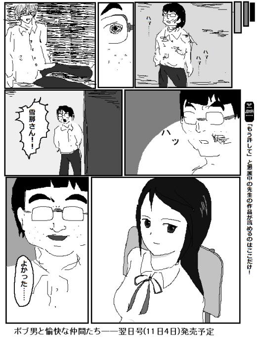 mukashiinzei62.jpg