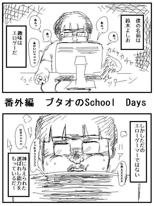 mukashiinzei63.jpg