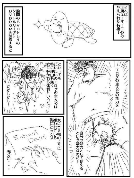 mukashiinzei64.jpg