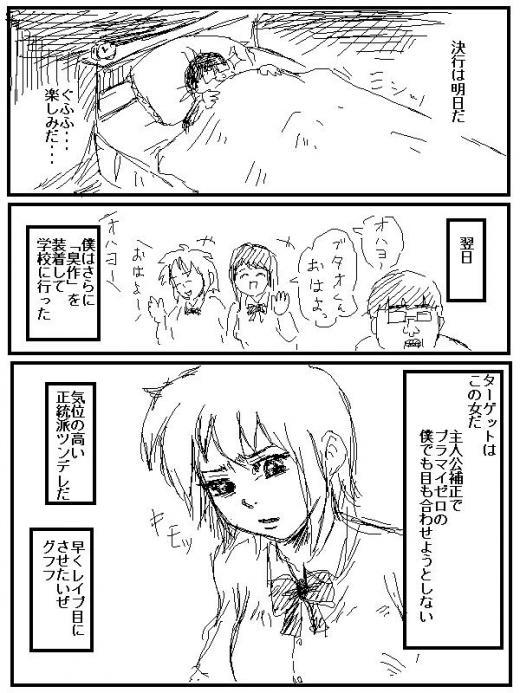mukashiinzei65.jpg