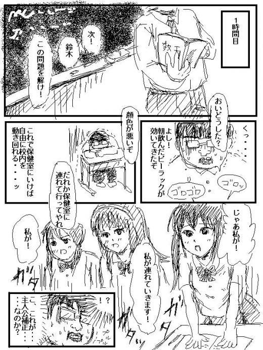 mukashiinzei66.jpg